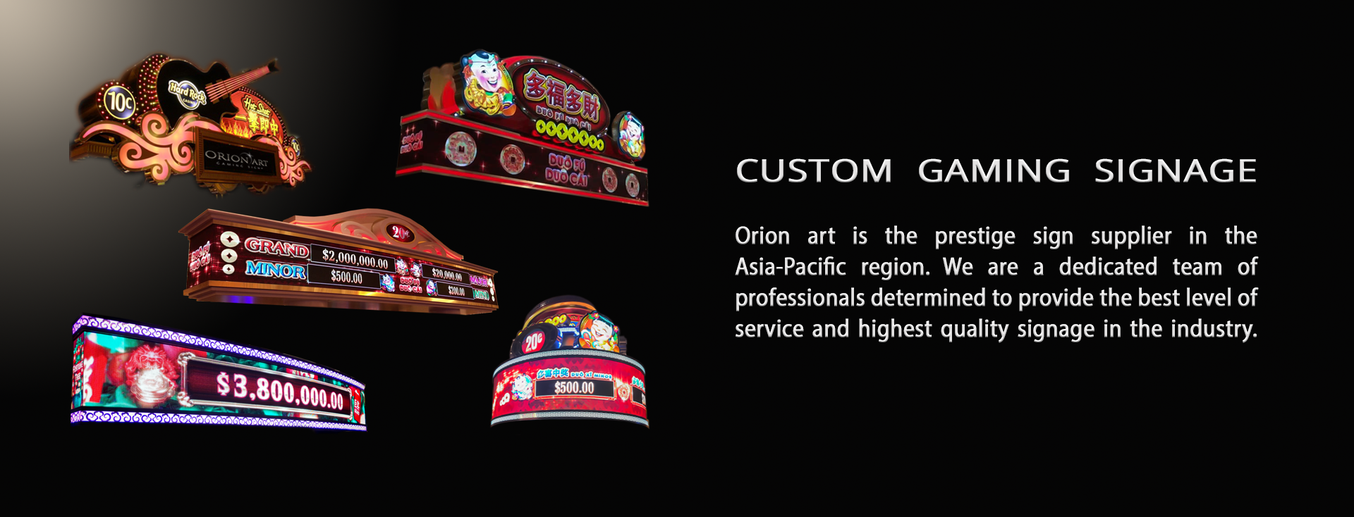 Orion Art Gaming Signs